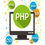 PHPの基礎知識/四則演算