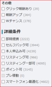 a8search