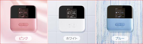 Yahoo-WiFi(601ZT)ルータの機能評価まとめ