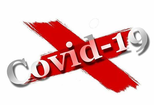 新型コロナウイルス感染拡大防止と出口戦略