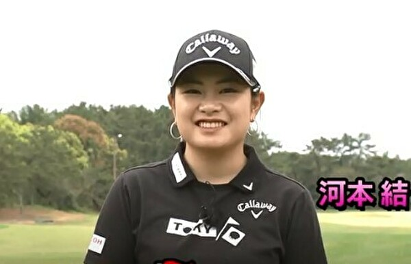 LPGA米国女子ゴルフ2020結果速報/キムセヨン独走優勝